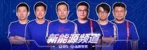 线上+线下多重暖心服务探访广汽新能源北京体验中心