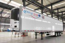 安徽开乐:2020款一体式冷藏半挂车面市