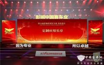 客车定制应用乐章:影响中国客车业年度盘点行业发展方向