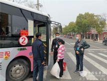 湖北公交客流逐渐恢复仍担负防疫保障运输
