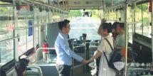 """""""高鐵級""""舒適度體驗!中車電動將打造""""深海級""""靜謐純電動客車"""