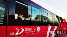 在线选座,站点实景……疫情期间北京定制公交这样保障复工通勤