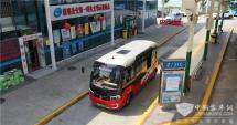 星辰大海春暖花开金旅客车与厦门公交集团联合公益直播广受好评