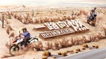 BMW摩托车天猫旗舰店正式开..