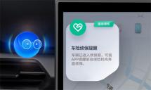 """小鹏汽车推出""""在线续保""""功能.."""