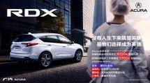 """广汽Acura推出""""致敬白衣卫士""""专属礼遇礼赞抗疫英雄"""