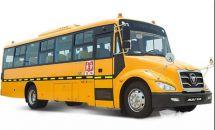 """""""開學季""""來啦!歐輝專用校車將在新學期里帶來哪些新氣象?"""