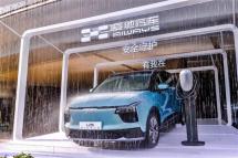 上海调整准入和上牌政策购爱驰U5可享免费沪牌和充电私桩