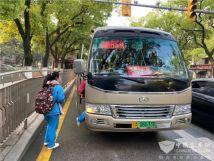 南昌公交集團63條家校專線為復學保駕護航!