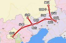 交通部部长李小鹏:2020年底高铁营业总里程将达3.9万公里