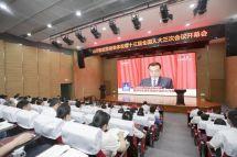 山河智能黨委組織集體收看十三屆全國人大三次會議開幕會