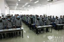 曙光集團、丹東黃海表決通過《疫情期間穩定就業崗位措施》的決議