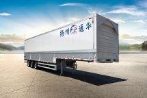 中集通华新型大容积、轻量化翼开启厢式半挂车