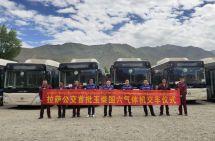 玉柴国六动力率先登陆西藏雪域高原