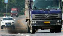 """河北:年底将实现国三及以下重型柴油货车""""清零"""""""