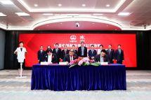 中国中铁收购恒通科技控制权股份顺利完成交割