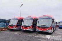 """穿行""""红色城市""""的客车风景银隆新能源海豚公交遵义投运"""
