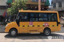 保障儿童出行安全引领校车发展方向速戳进入福田欧辉专用校车广西展!