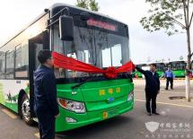 节能减排公交先行开沃汽车助力新疆伊宁公交品质新升级