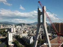 三一起重机助力福建龙岩大桥建设创下四项世界新纪录