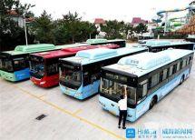 威海:公交通到公园,欢乐送到身边