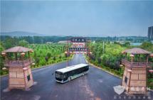 """全国首个实现""""一元公交""""市域全覆盖晋城公交高效运营经验谈"""