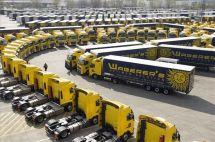 甩卖1000多辆挂车匈牙利最大物流企业Waberer's2020上半年亏损惨重