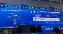"""""""壳""""动风电运维提质增效助力中国绿色能源发展"""