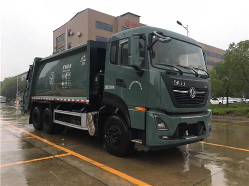 国六东风天龙20方压缩式垃圾车_厂家_价格_多少钱一辆