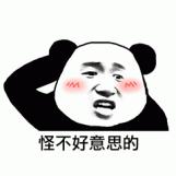 双第一!徐工再次荣登中国企业..