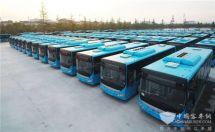 208台!大运新能源公交车交付山西汽运集团
