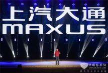 满足你对房车生活的美好向往!上汽大通MAXUSV90别墅版全球首秀