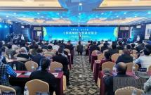 一周资讯丨配套产业园落地!中联重科与湘潭市签订战略合作协议