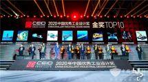 """再揽殊荣!潍柴WP13G动力总成荣获""""中国优秀工业设计金奖"""""""