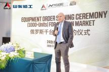 baumaCHINA2020 千台大单在线签约吹响冲锋号角,2021山东临工全球市场开拓再提速!