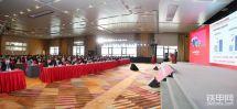 携手共赢|山东重工集团工程机械板块2021年商务大会隆重召开