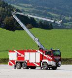 灭火天蝎臂—安普举高喷射消防车