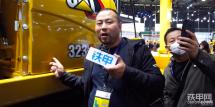 【鐵甲評測】20噸挖機老司機..