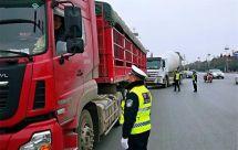 濱州北海交警開展重型柴油貨車整治行動