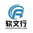 上海租車公司如何收費,最新租車費用價格報價