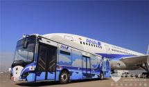 助力ANA打造智能化機場比亞迪全球首臺應用于實際場景的自動駕駛大巴來了