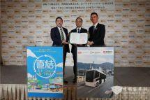 比亚迪携手京阪巴士与关西电力打造日本首条纯电动公交环线