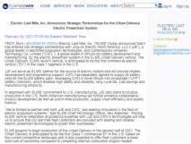 官宣!精进电动与美国ELMS公司建立战略合作伙伴关系
