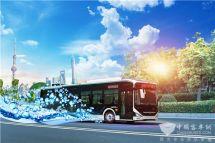 """助力""""金华氢谷""""建设中通客车获浙江金华市批量氢燃料客车订单"""