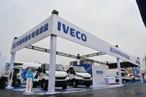 2021款進口依維柯房車專用底盤在北京房車展隆重發布