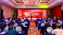 59項大獎榮耀誕生2021年度中國商用車品牌營銷盛典在京舉行