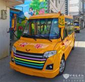 """五菱熊貓校車奔赴全國開啟""""守護國寶""""巡展"""