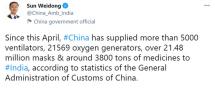 4月以来,中国已向印度提供5..
