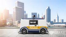 践行科技向善金龙客车自动驾驶安防车GAPA重磅发布