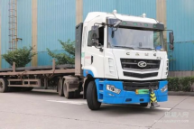 凱利得物流公司的漢馬H7電動重卡每月減少碳排放約9噸